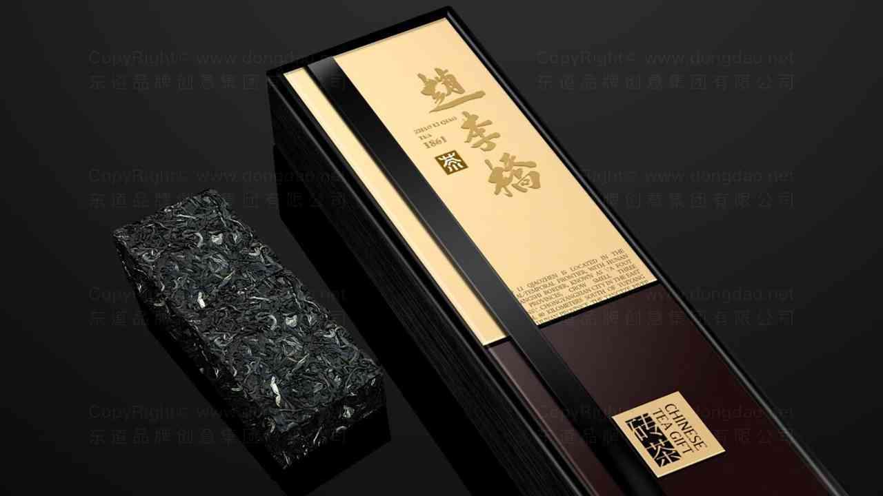 产品包装案例赵李桥商务茶礼系列