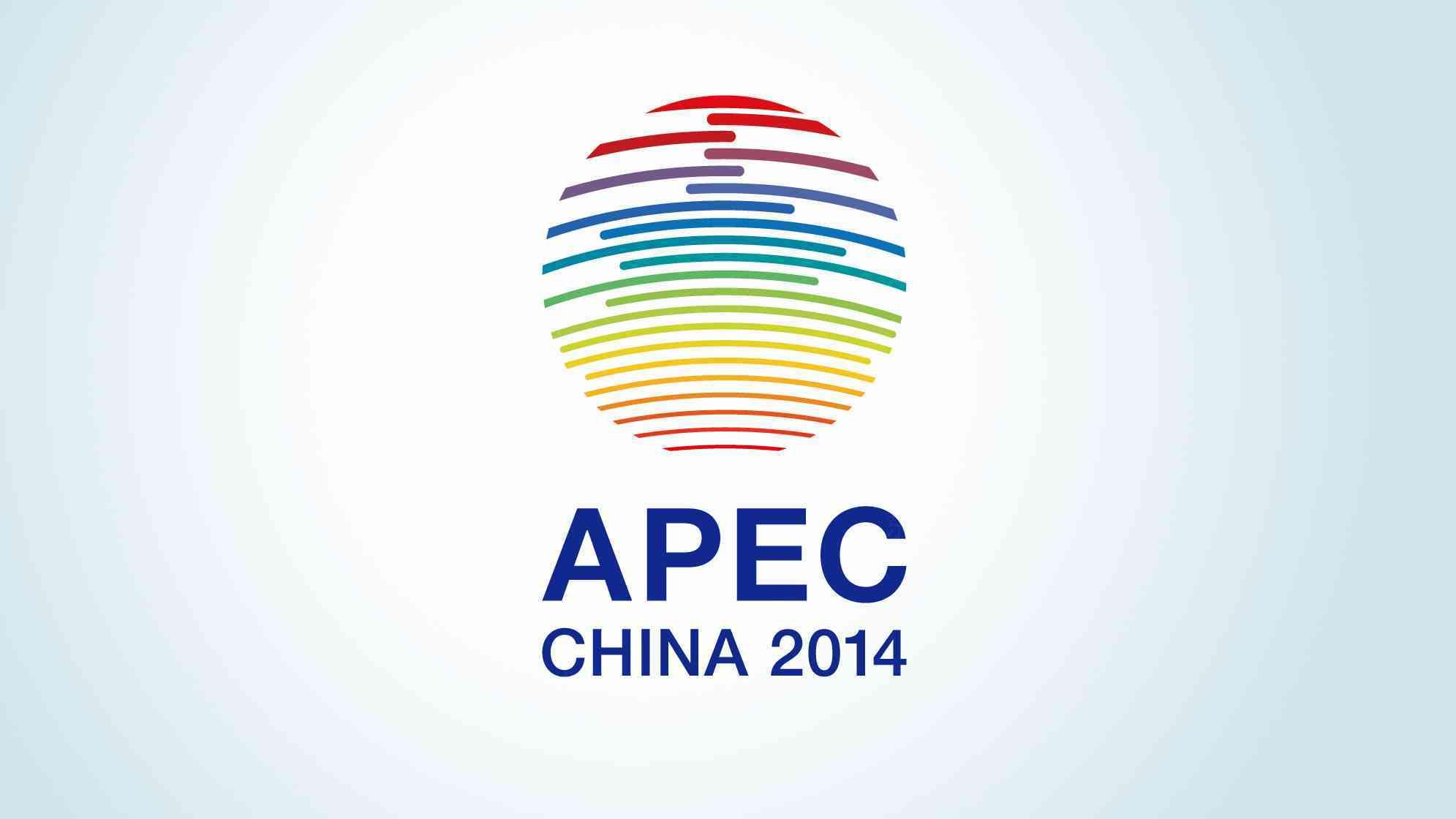 APEC會議vi設計