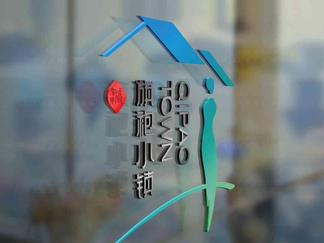 旗袍小镇logo设计