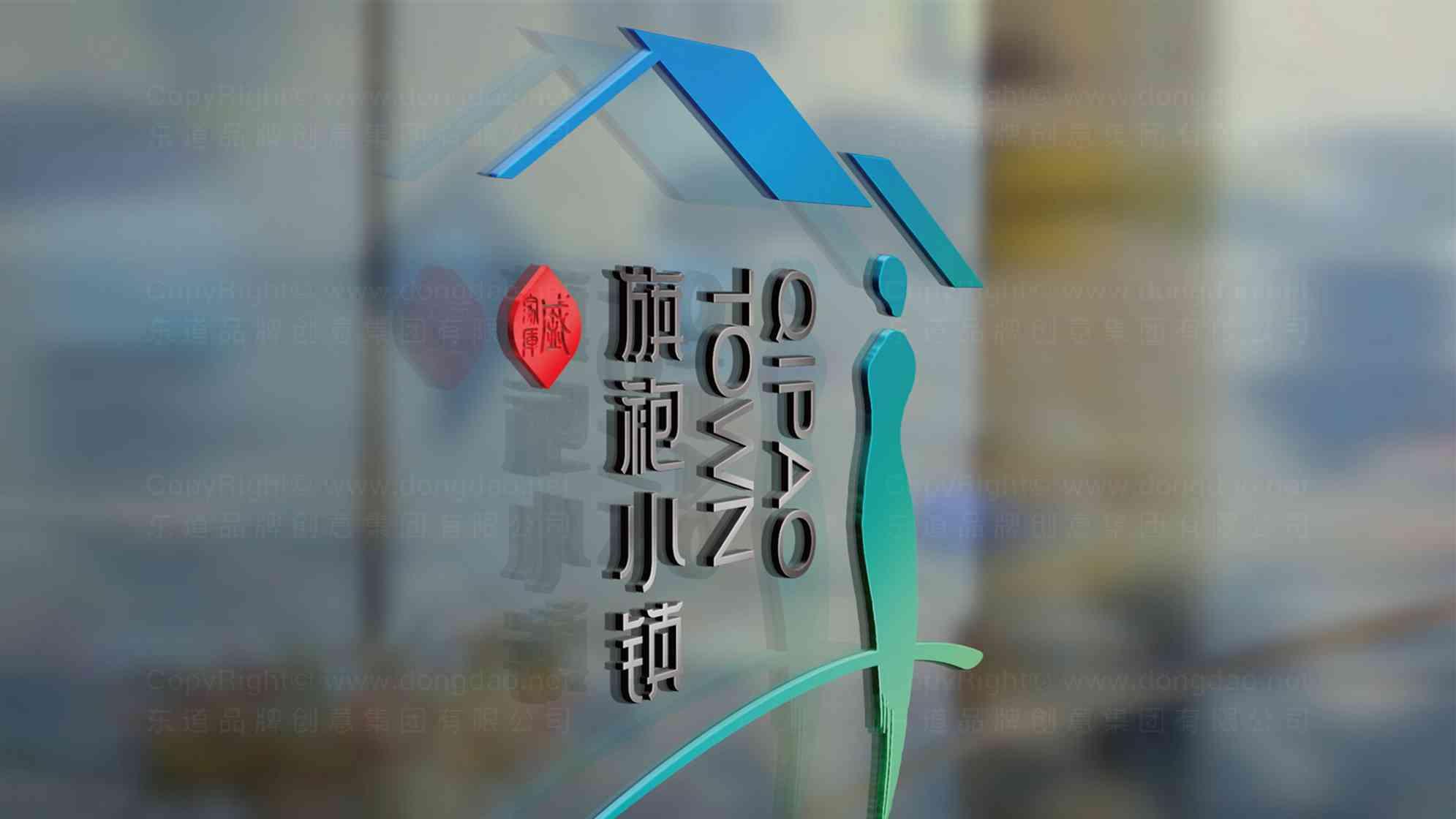 品牌设计案例旗袍小镇LOGO&VI设计