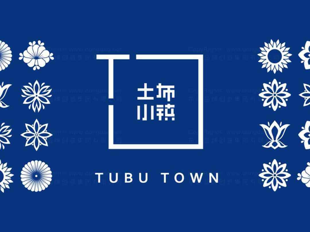 旅游景點logo設計