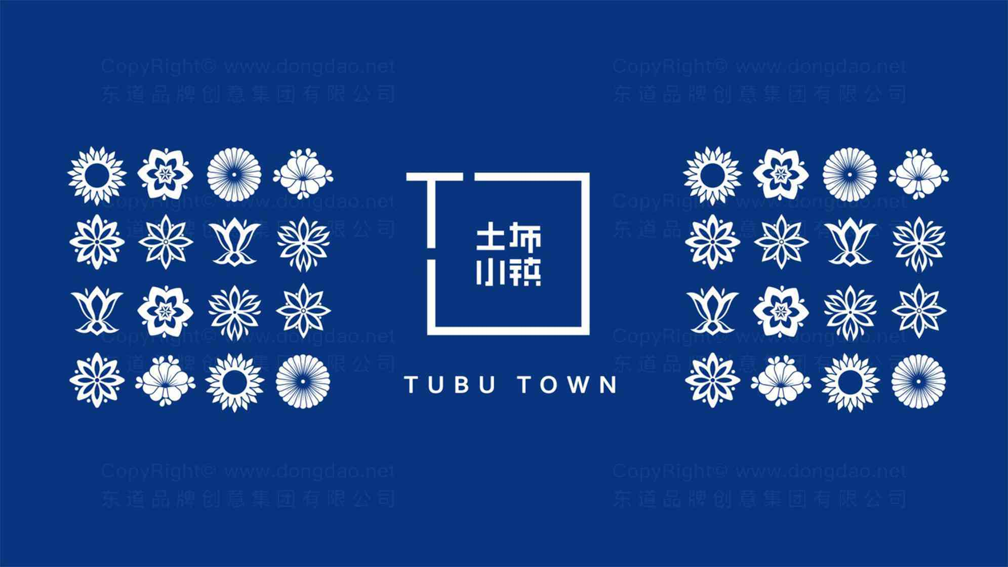 品牌设计案例贞丰县土布小镇LOGO&VI设计