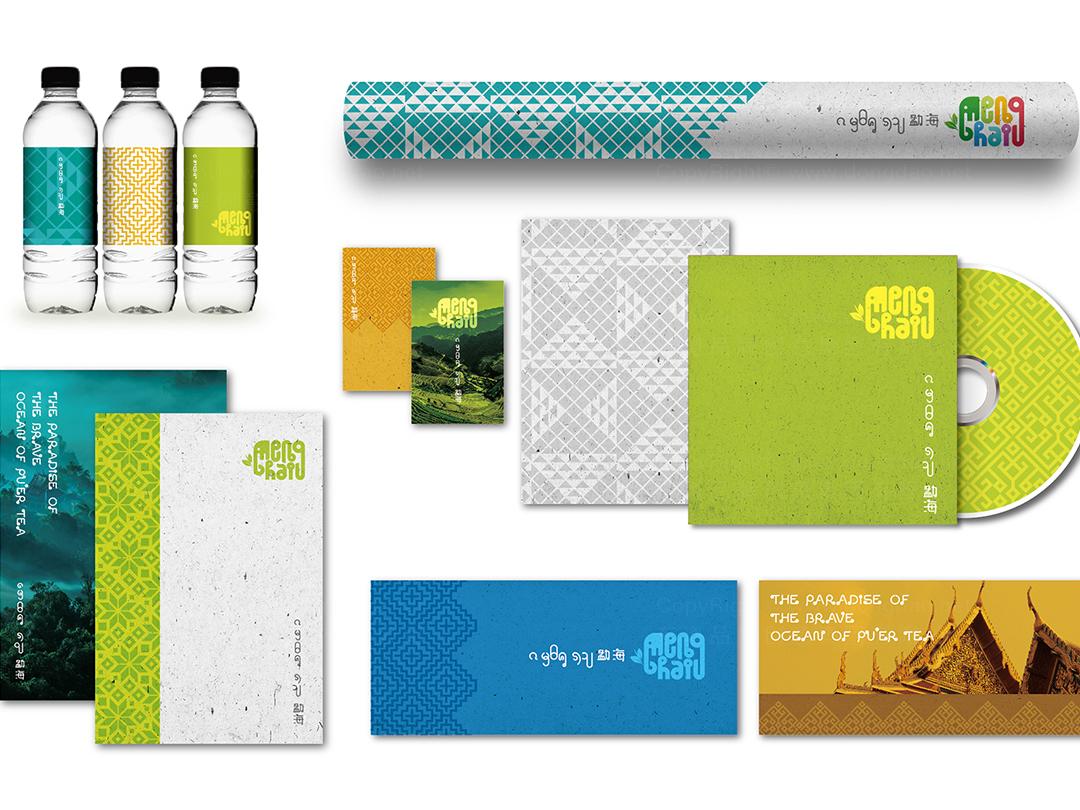 勐海城市logo設計、vi設計
