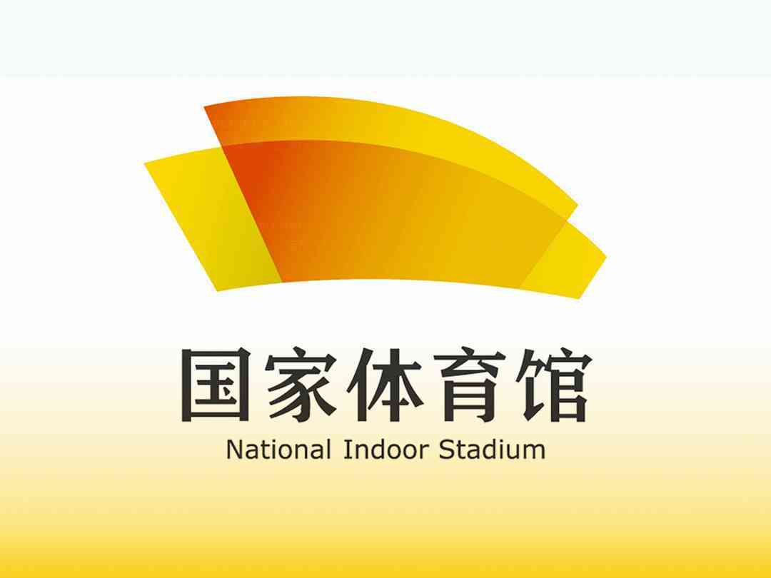国家体育馆logo设计