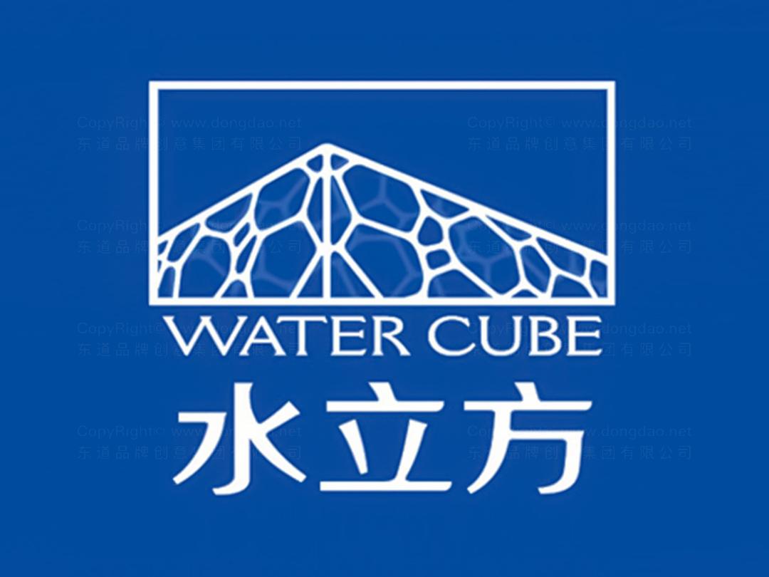 水立方logo设计