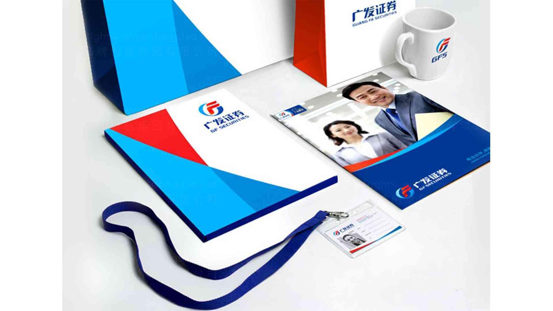 廣發證券SI設計