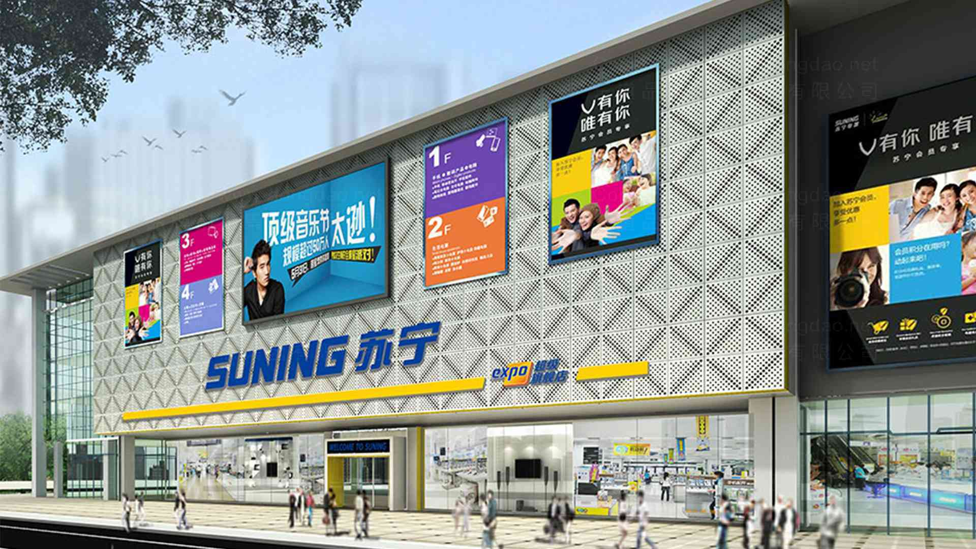 商业空间&导示案例苏宁SI设计