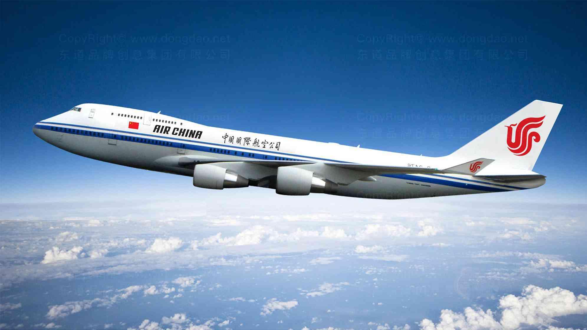 品牌设计案例中国国航VI设计