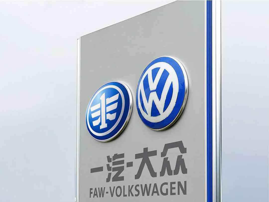 品牌设计LOGO优化&VI设计一汽品牌设计方案
