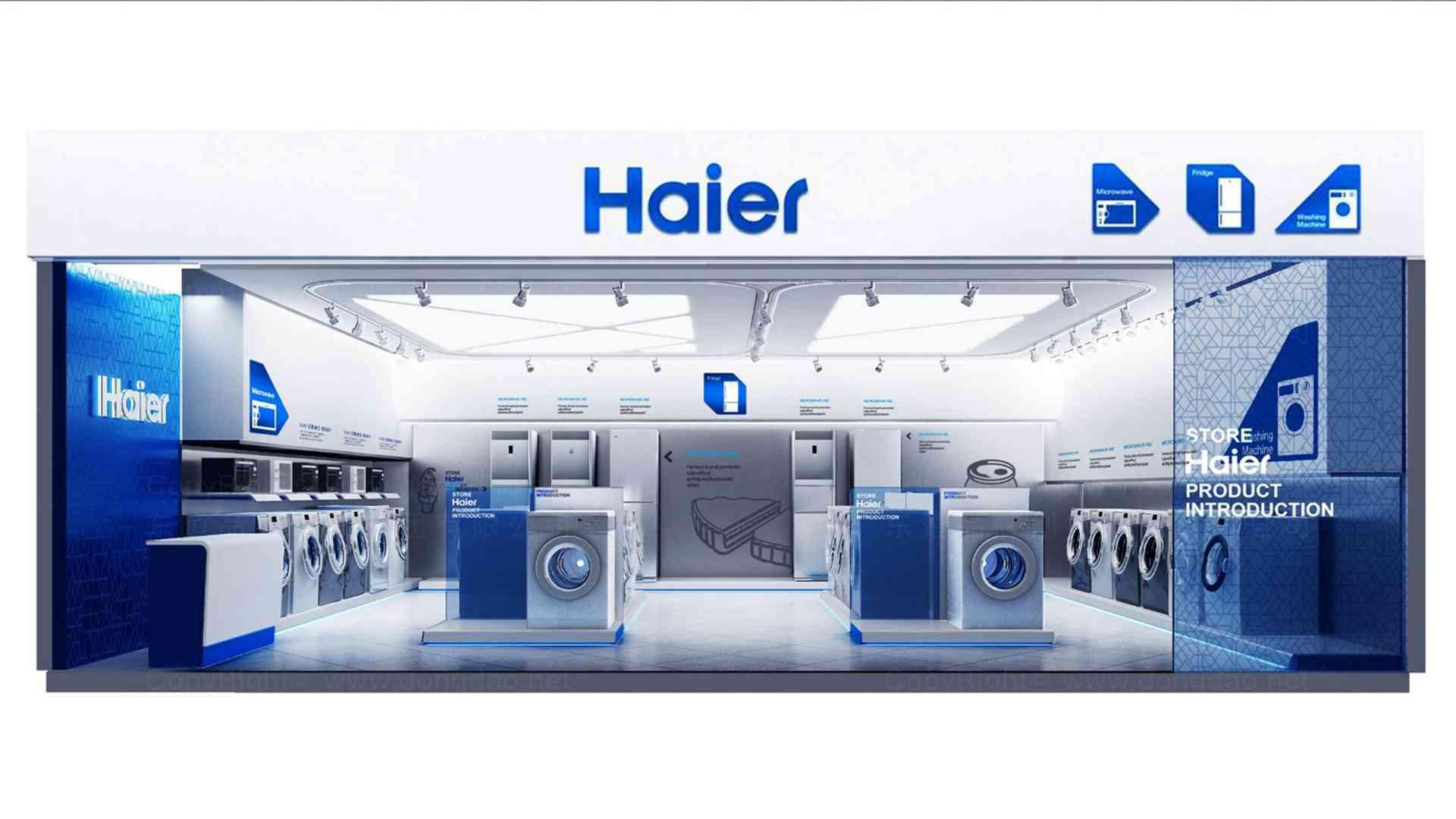商业空间&导示案例海尔海尔专卖店设计