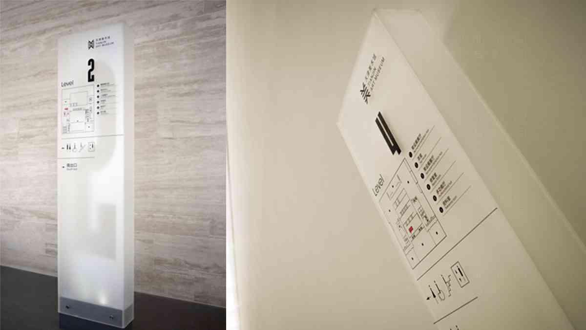 商业空间&导示案例天津美术馆导示设计
