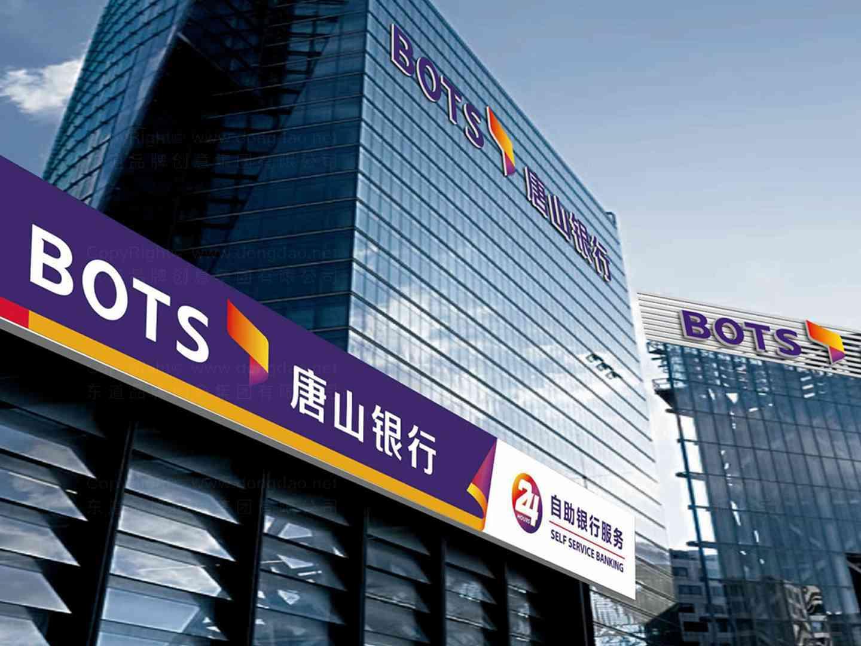 唐山银行si设计
