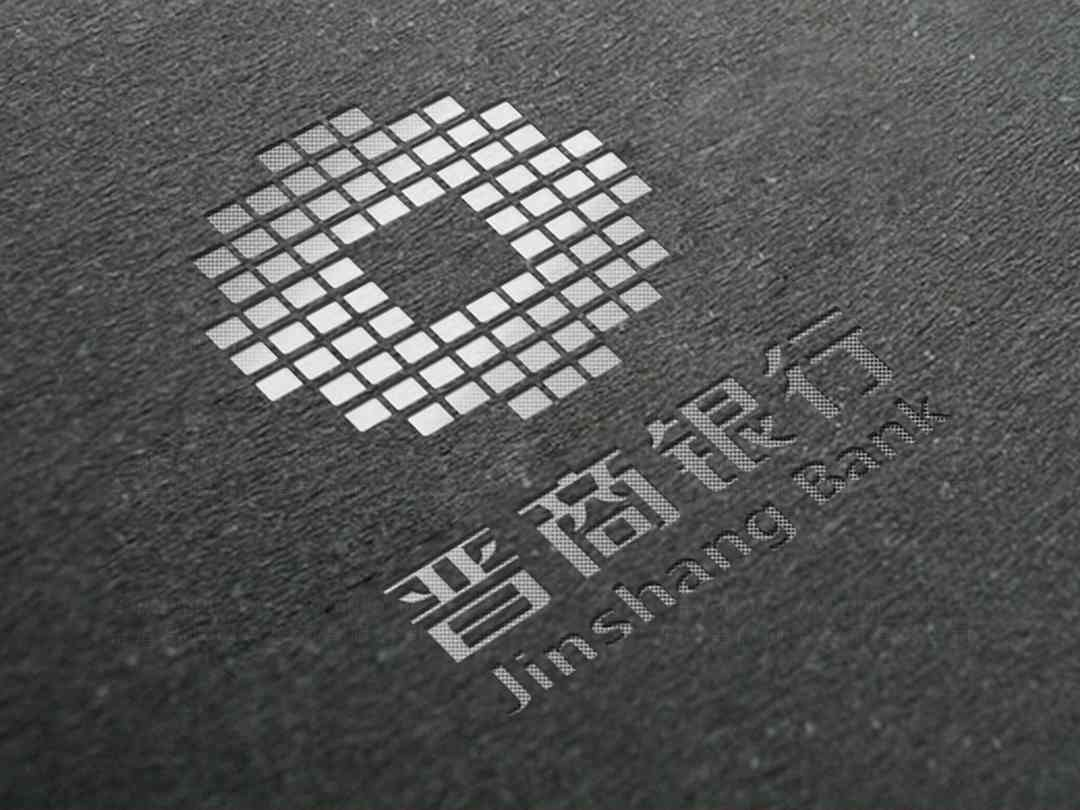 晋商银行logo设计