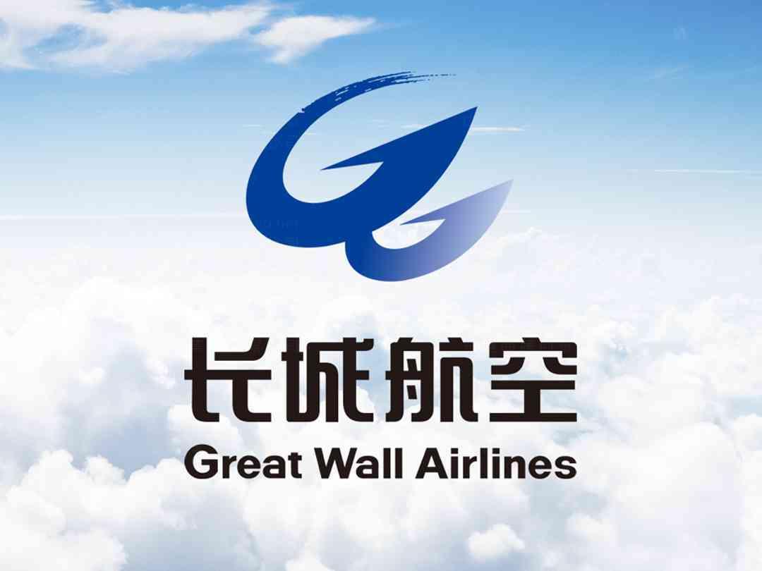 品牌设计LOGO&VI设计长城航空品牌设计方案