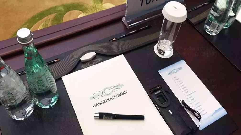 东道文创案例G20办公用品设计