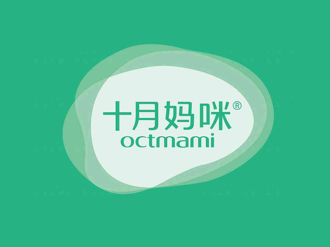 品牌设计LOGO&VI设计十月妈咪品牌设计方案