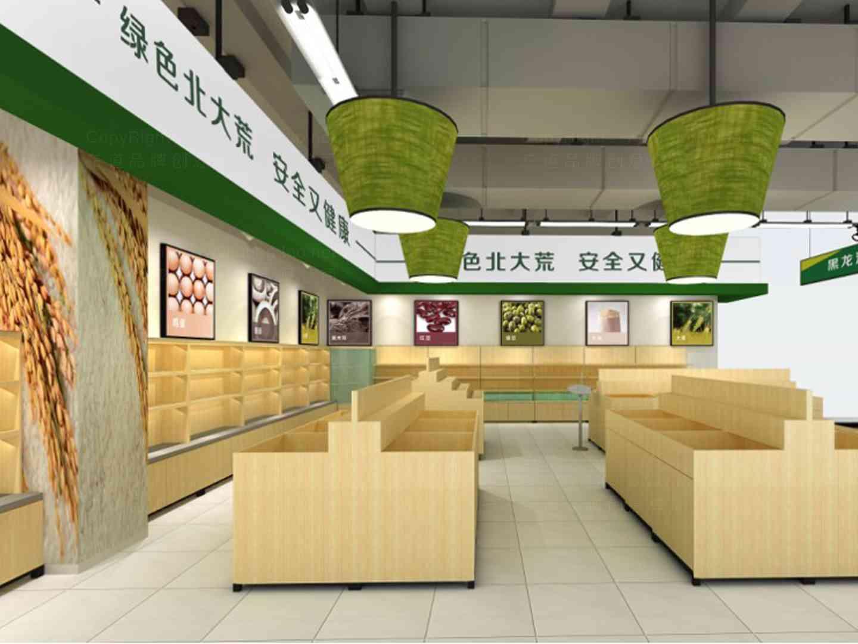 商业空间&导示SI设计谷兴源商业空间&导示方案