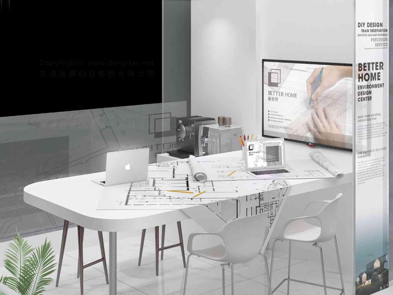 商业空间&导示SI设计家倍得商业空间&导示方案