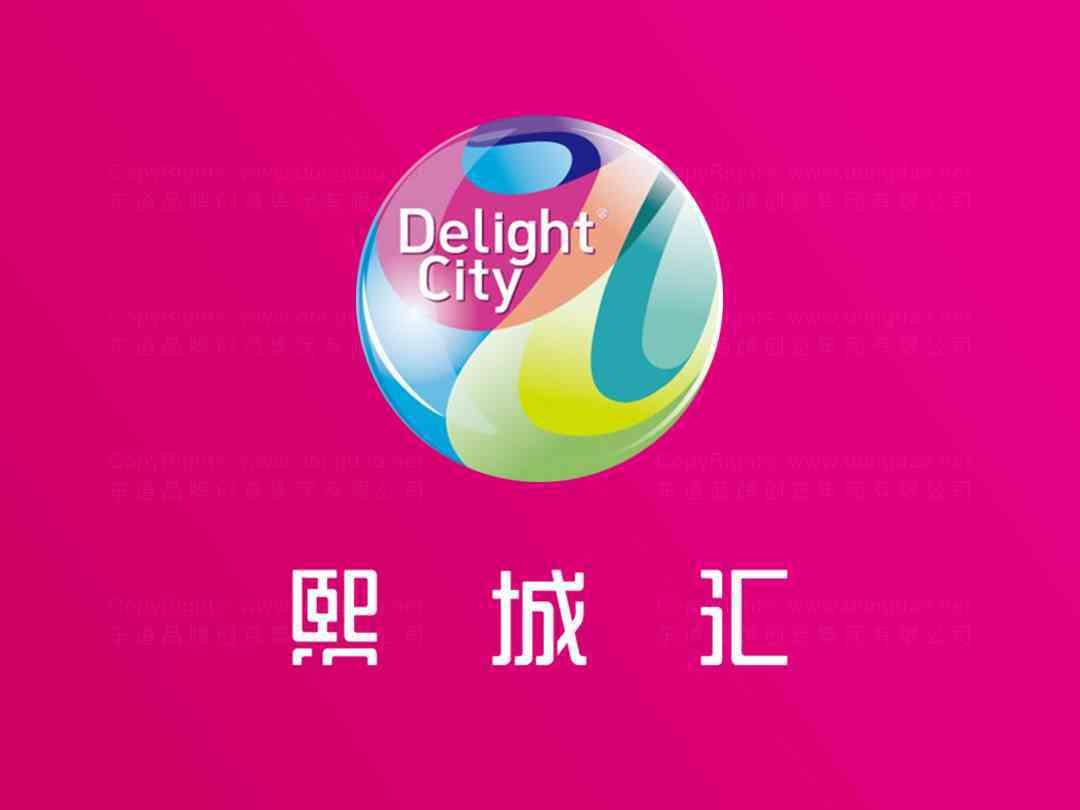 品牌设计VI设计天津熙城汇品牌设计方案