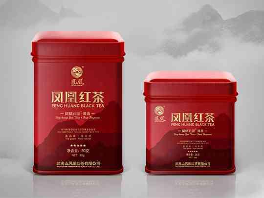 产品包装系列包装凤凰红茶产品包装方案