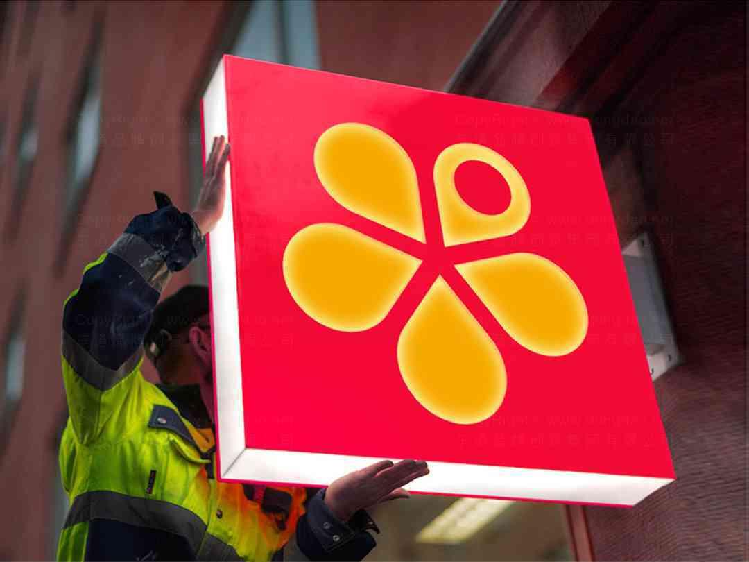 品牌设计logo设计、vi设计梅尼超市品牌设计方案