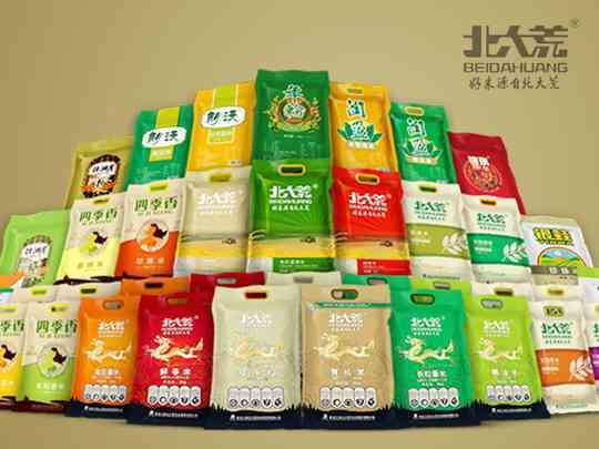产品包装体系全案北大荒米业产品包装方案