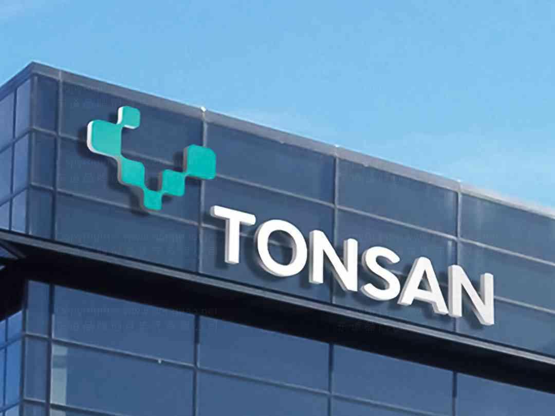 品牌设计LOGO&VI设计TONSAN工业胶水品牌设计方案