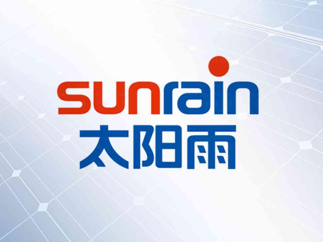 logo设计,VI设计太阳雨集团品牌设计方案
