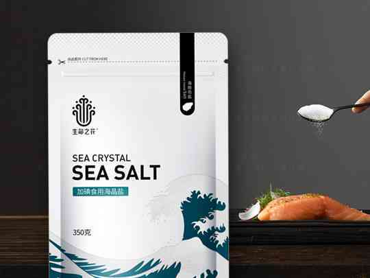 产品包装产品全案海南盐业产品包装方案