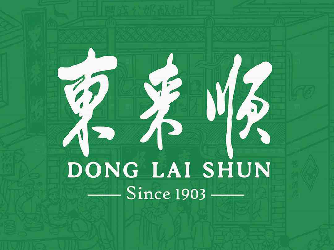 品牌设计LOGO优化&VI设计东来顺品牌设计方案