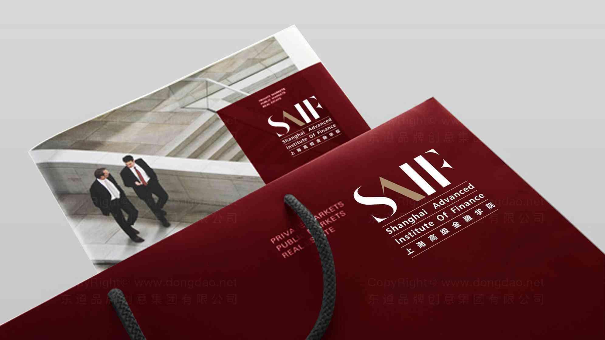 品牌设计案例上海高级金融学院LOGO&VI设计
