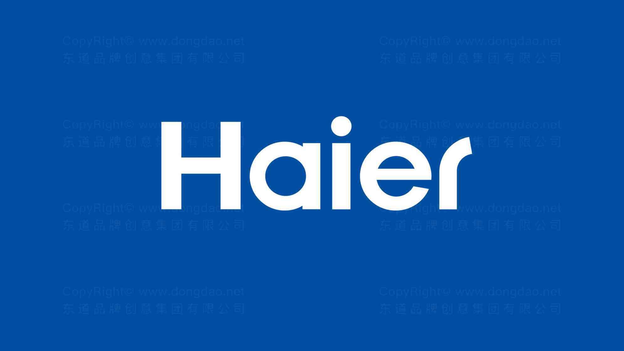 品牌设计案例海尔VI设计