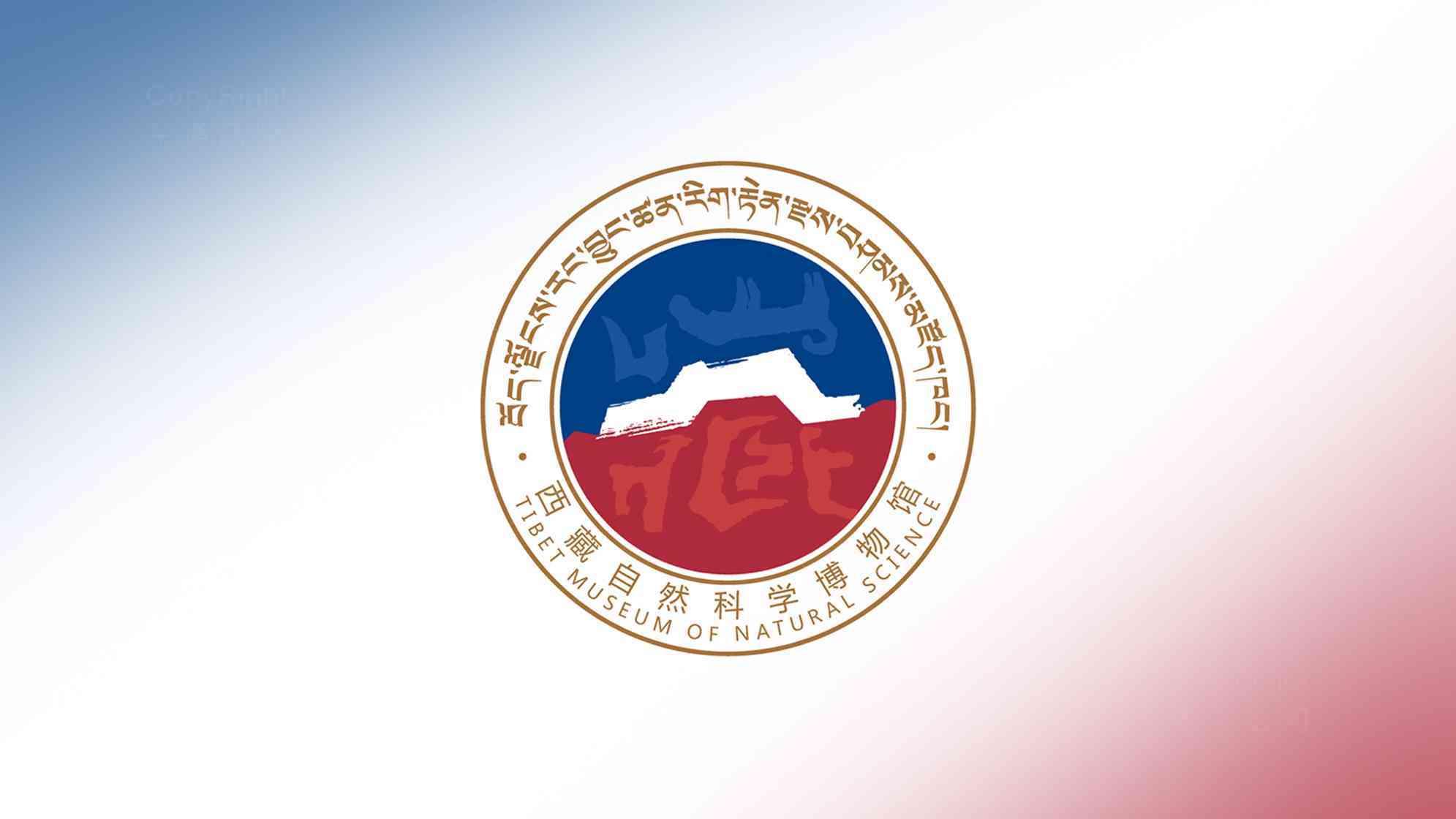 品牌设计案例西藏自然科学博物馆LOGO设计