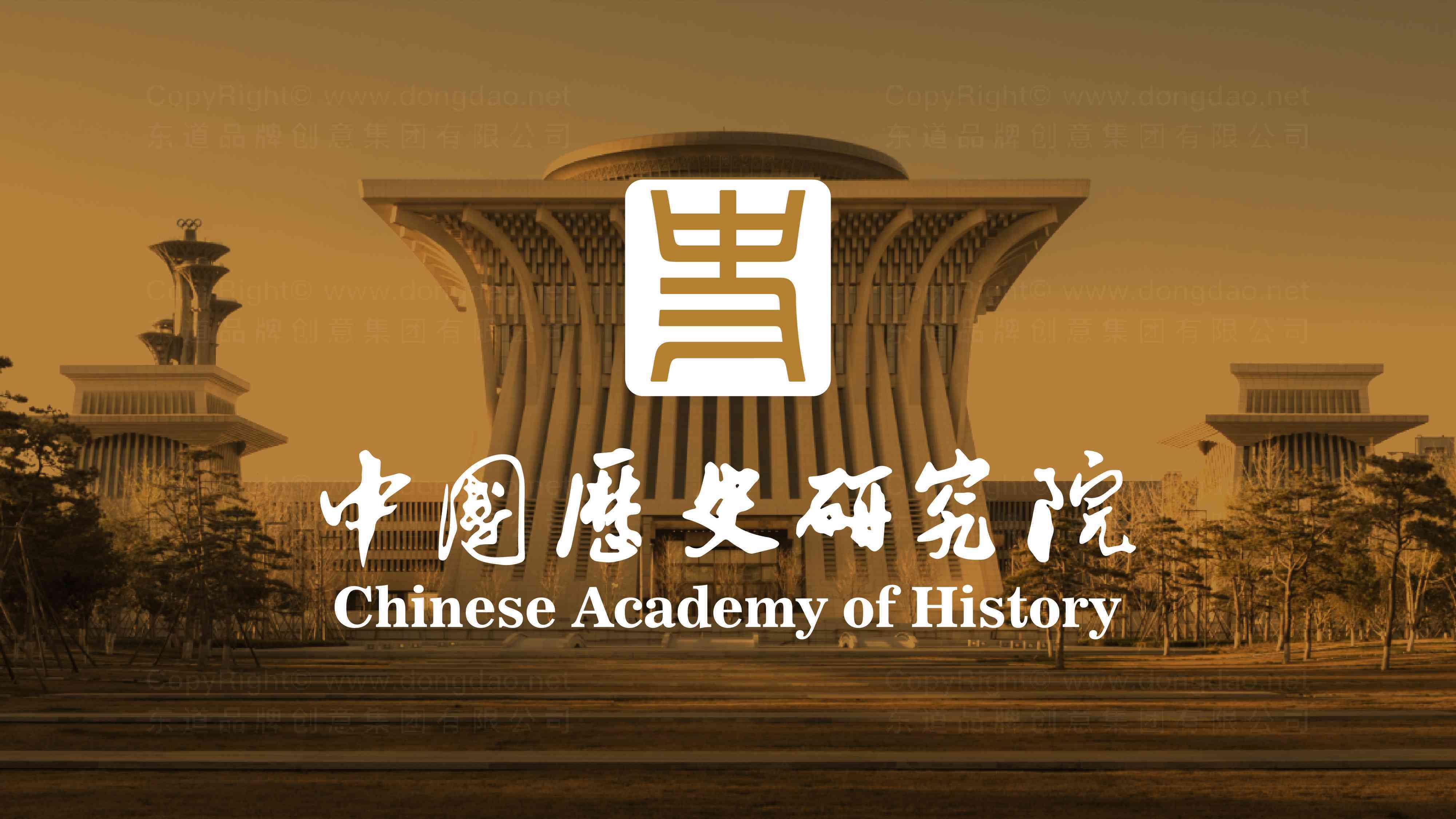 中國歷史研究院品牌logo設計