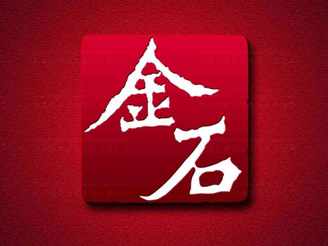 品牌设计logo设计、vi设计金石品牌设计方案