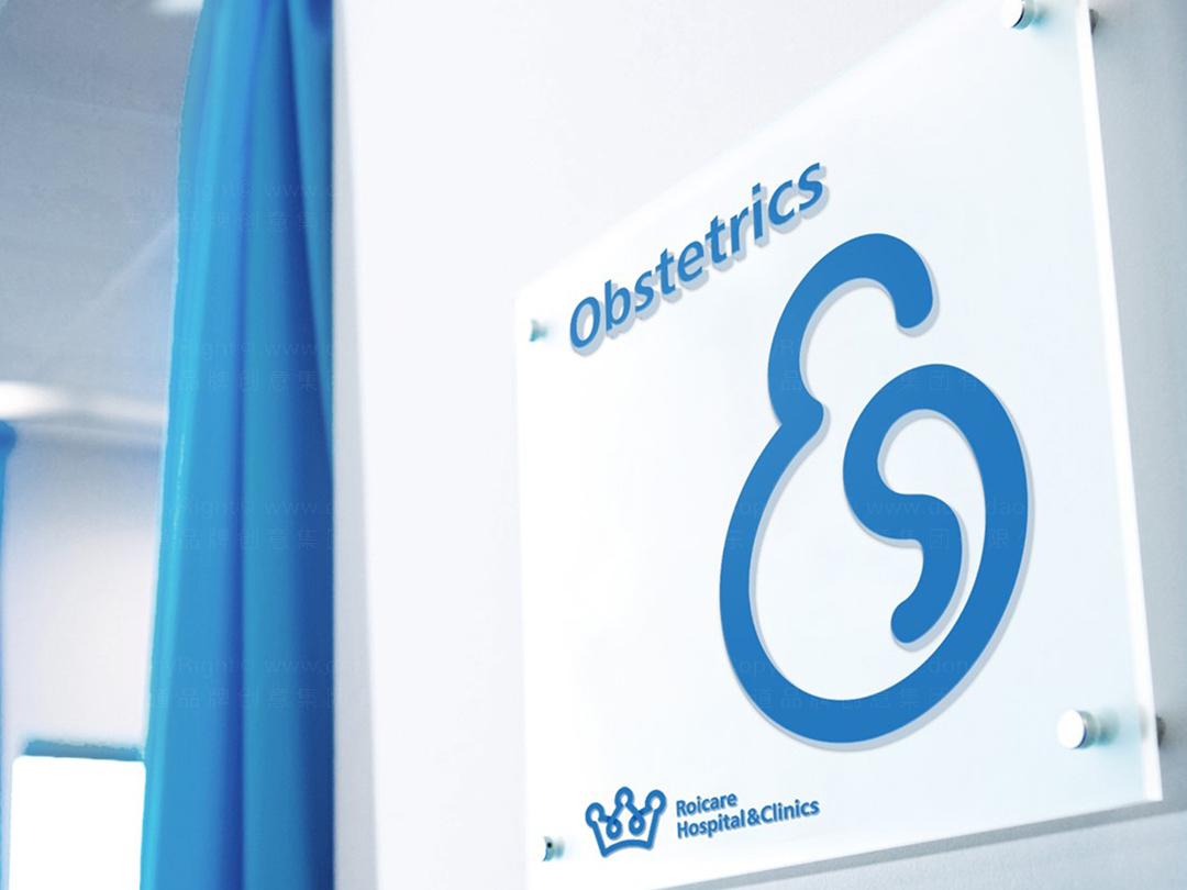 品牌设计LOGO&VI设计安联医院品牌设计方案