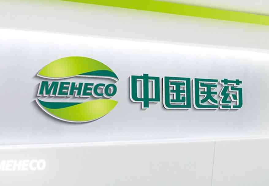 品牌设计logo设计、vi设计中国医药健康品牌设计方案