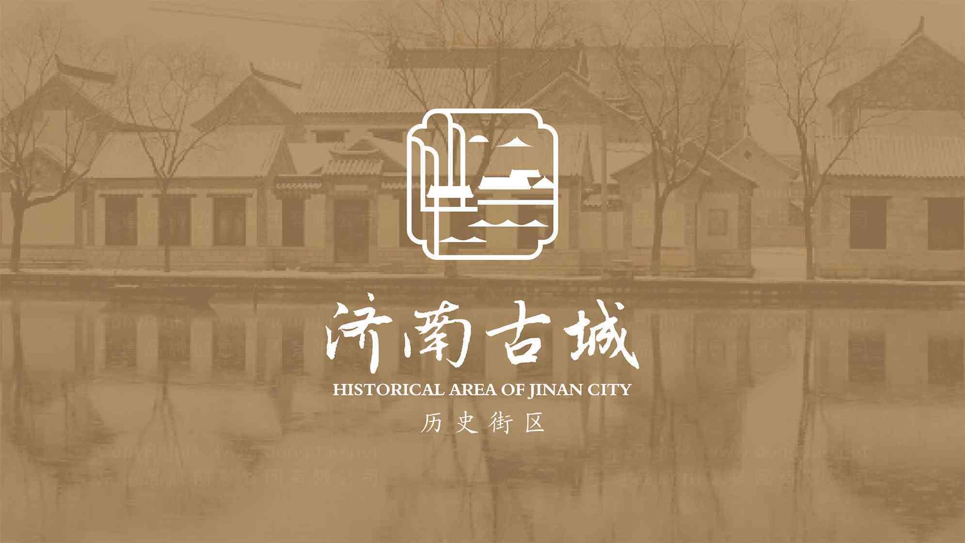 品牌设计案例济南古城(明府城)LOGO&VI设计