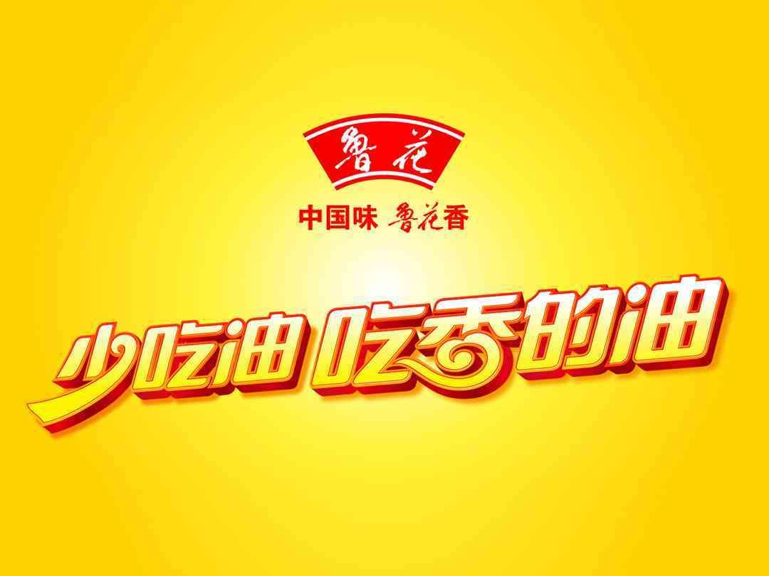 农业logo设计