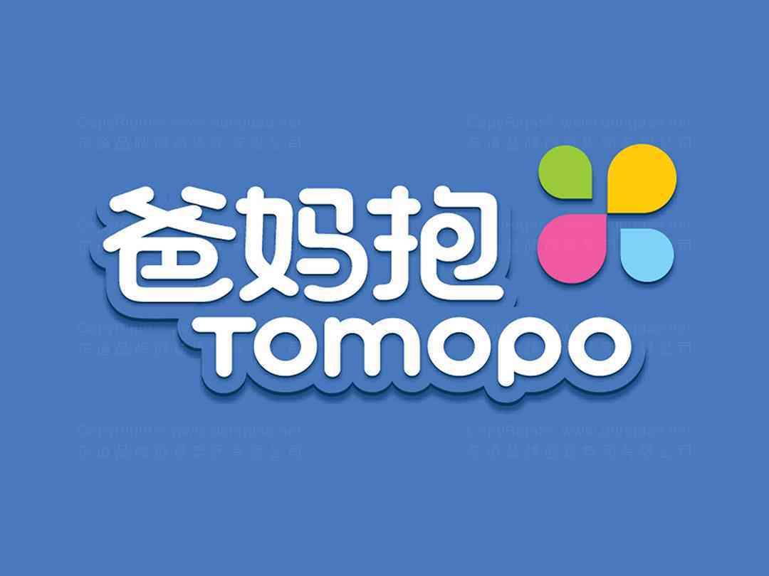 母婴用品logo设计