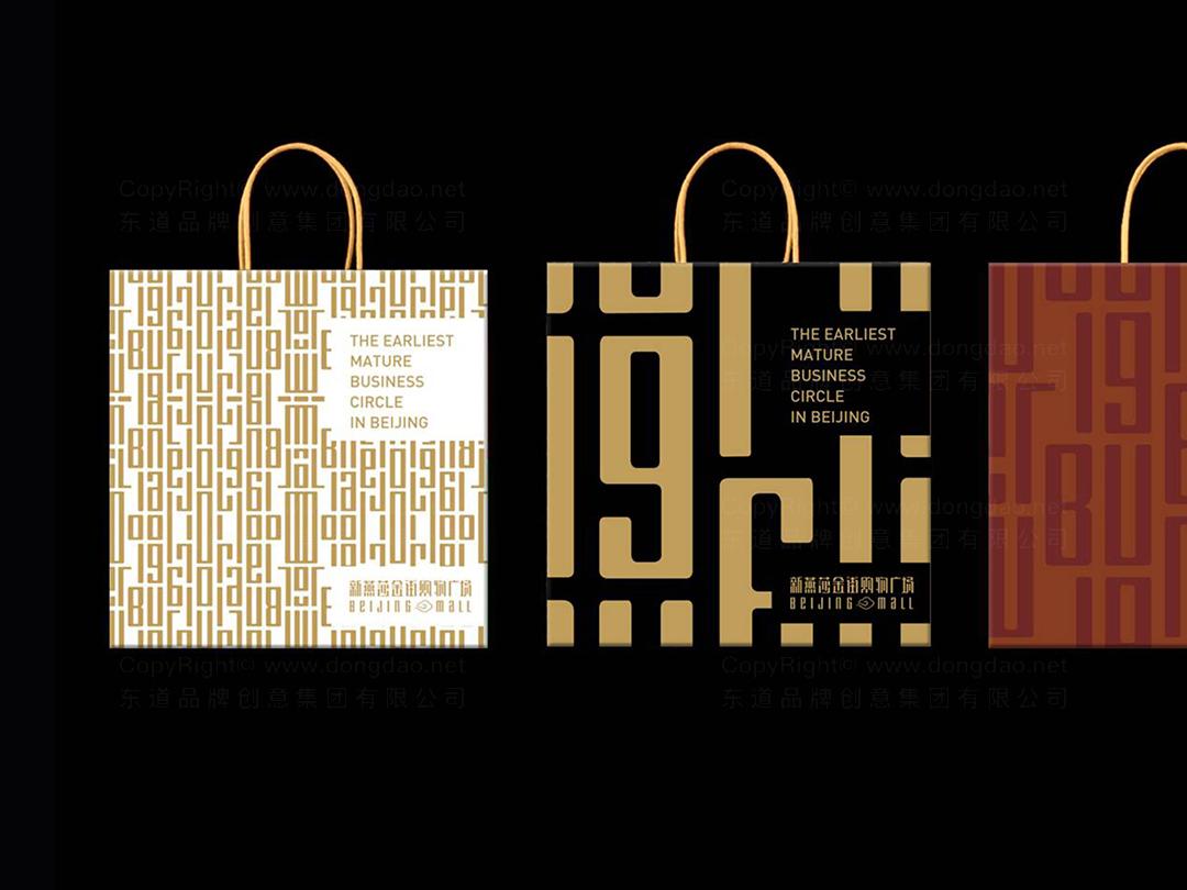 购物广场logo设计