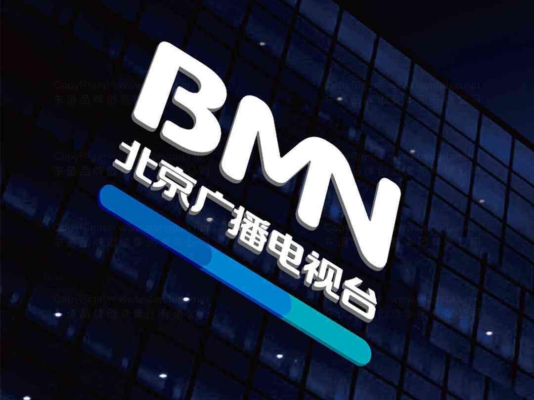 品牌设计LOGO设计北京广播电视台品牌设计方案