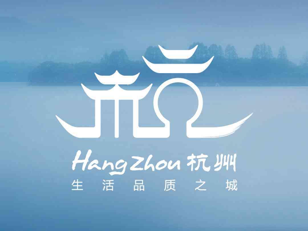 品牌设计LOGO&VI设计杭州城品牌设计方案