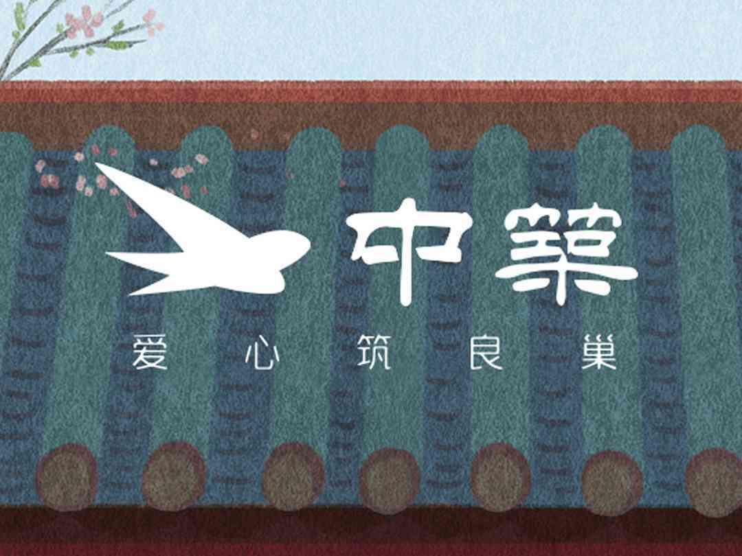 置业公司logo设计