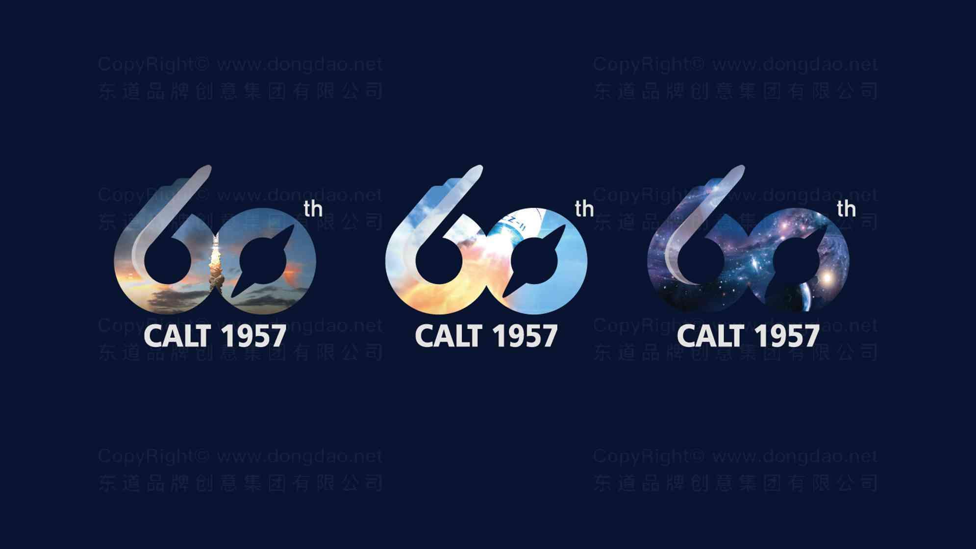 品牌设计案例中国火箭LOGO&VI设计