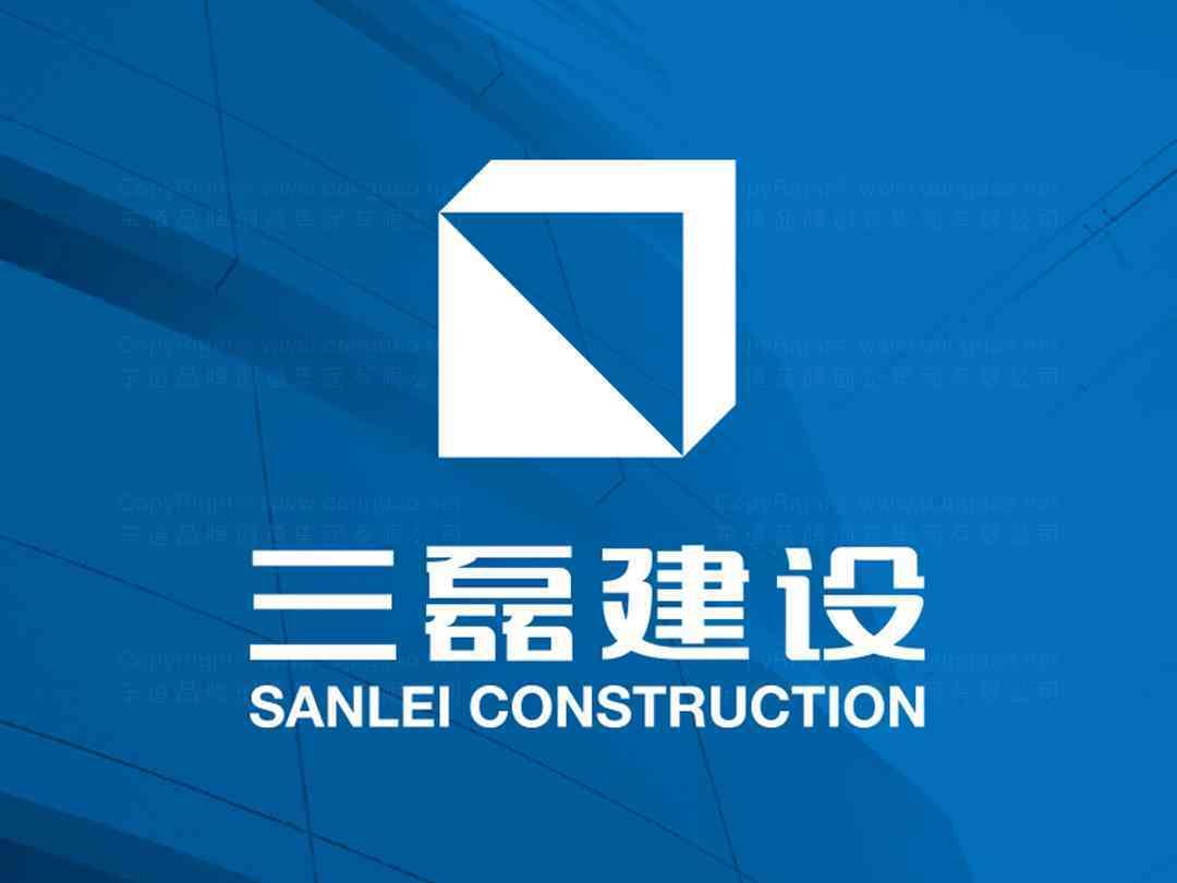 建筑公司logo设计