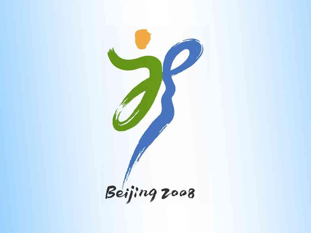 品牌设计LOGO设计北京2008奥运会会徽品牌设计方案