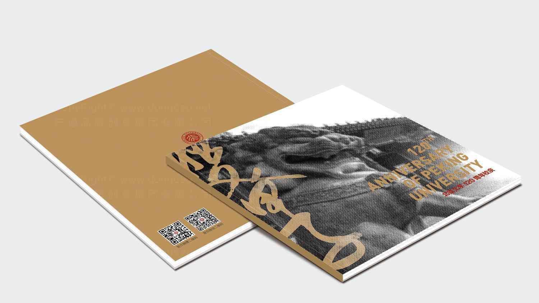 视觉传达案例北京大学120周年校庆画册设计