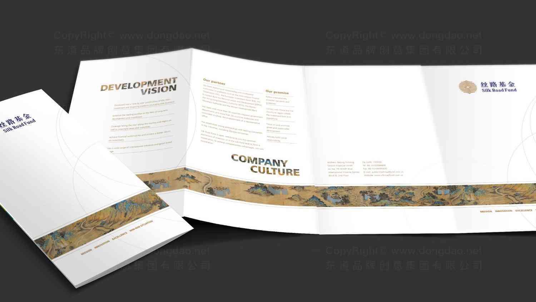 视觉传达案例丝路基金画册设计