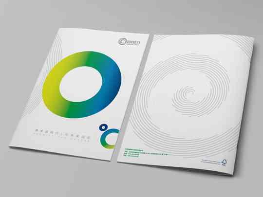 视觉传达画册设计首创热力视觉传达方案